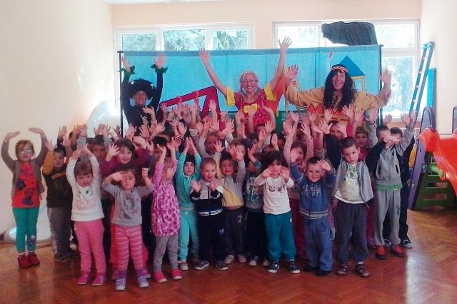 Predstava za decu